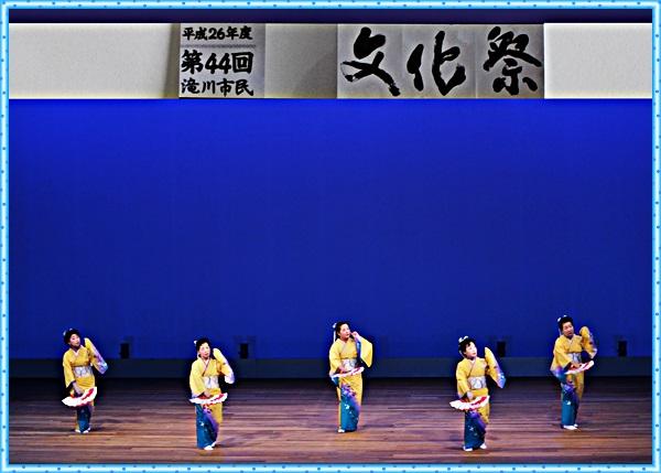 IMG_3550 - コピー-horz2枚-vert用紙+-vert3194a