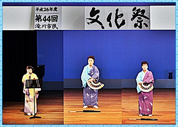 IMG_3550 - コピー-horz2枚-vert3人用紙+