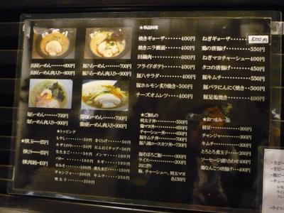 松江豚八201204232