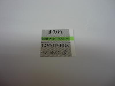 すみれ201204261