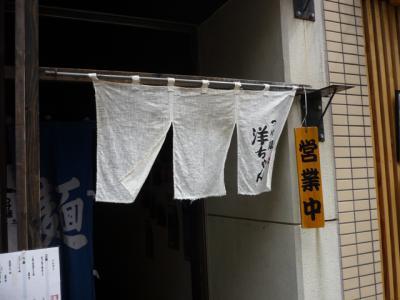 洋ちゃん201205241
