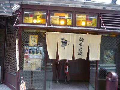 武蔵201206061