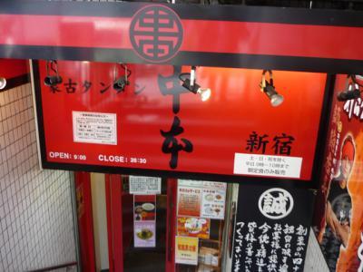 中本201206071