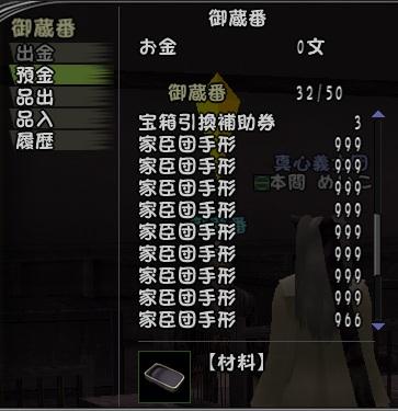 Nol13011105.jpg