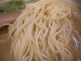 らーめん坂上貴哉 元らーめん(麺)