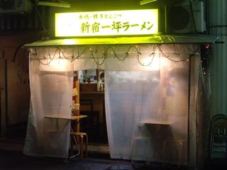 本場博多とんこつ新宿一坪ラーメン