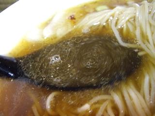 東京いまむら 地鶏と魚貝の醤油味(スープ)