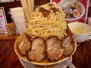 ガツ盛り肉スタバンブル 肉スタ