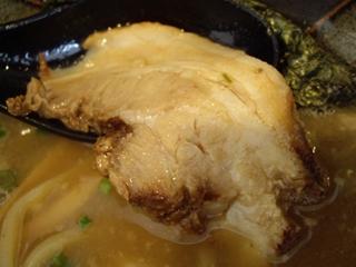 麺屋不動 らーめん(チャーシュー)
