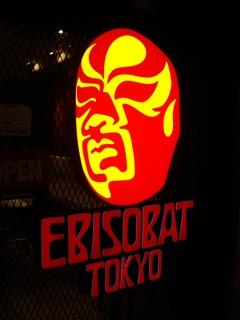 EBISOBAT TOKYO 看板