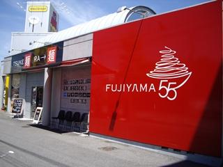 FUJIYAMA55.jpg