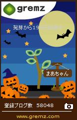 2013_gremz_halloween.png