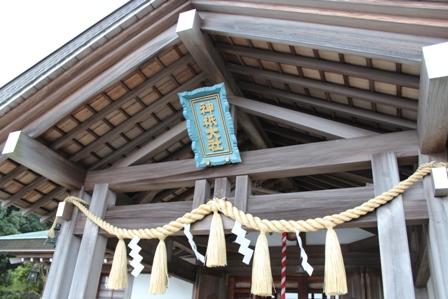 神祇神社 (14) - コピー