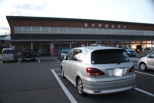 会津・富士-3