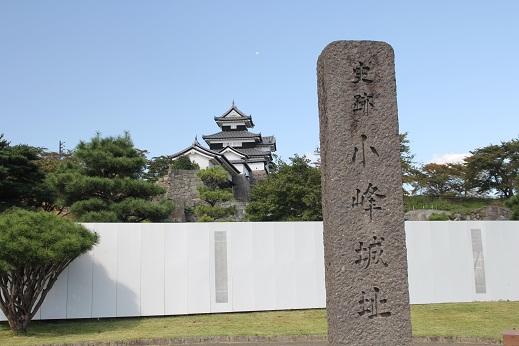 会津・富士12