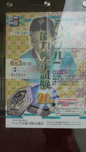 DSC00361_convert_20120605181531.jpg