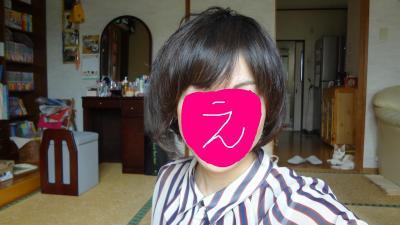 DSC00384a_convert_20120610223840.jpg