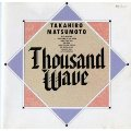 松本孝弘_thousandwave