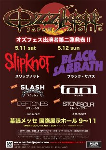 OzzfestJapan2013-1125.jpg