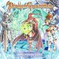 dragonguardian_dragonvarius.jpg