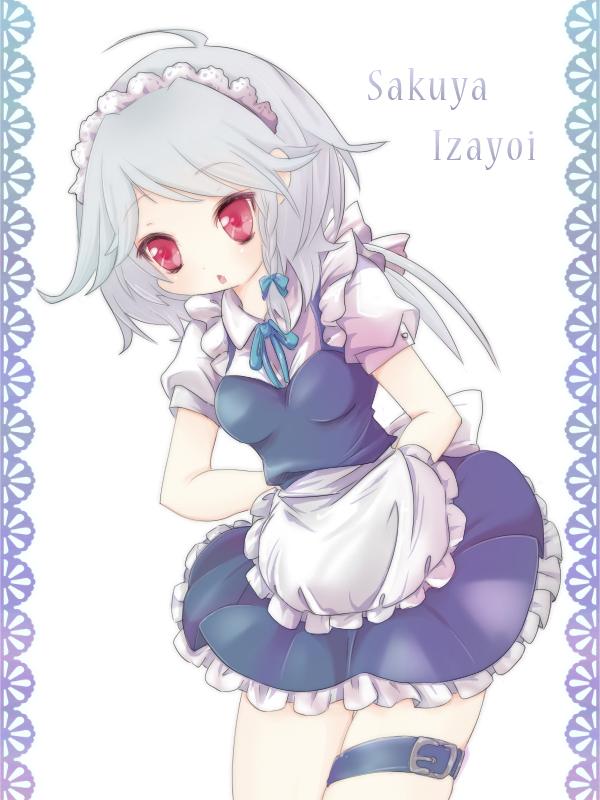 sakuya201207.jpg