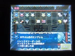 変換 ~ CIMG0032