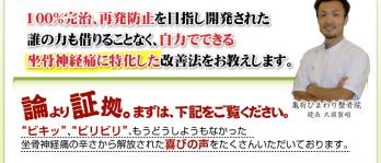 body_04-H3.jpg