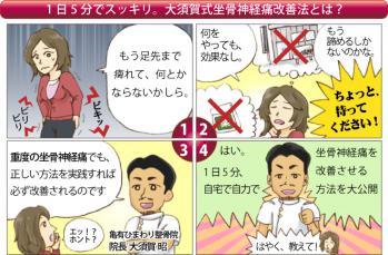 manga-H.jpg