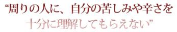 midashi_05-H.jpg