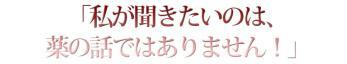 midashi_07-H.jpg