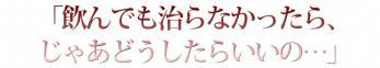 midashi_08-H.jpg