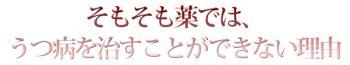 midashi_12-H.jpg