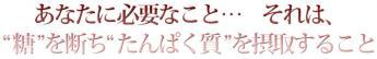 midashi_22-H.jpg