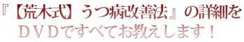 midashi_23-H.jpg