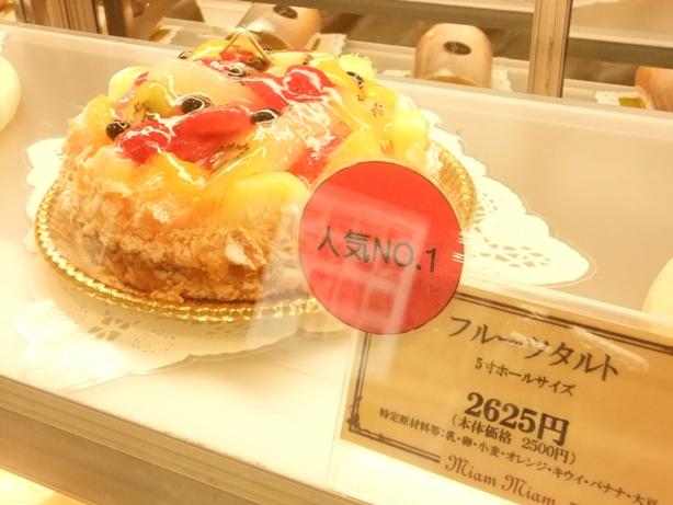 kyobashi3.jpg