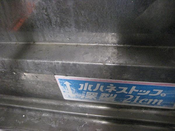 moni_20140128_utamaro_01.jpg