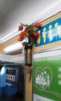 能勢電車NEC_0055