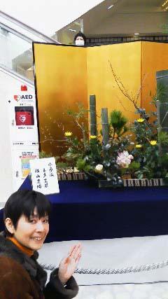 ikebanadareyaNEC_0165.jpg