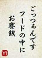 senryu1226d.jpg