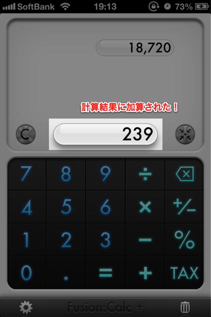 FusionCalc2.jpg