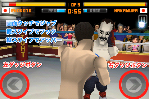 PunchHero1.jpg