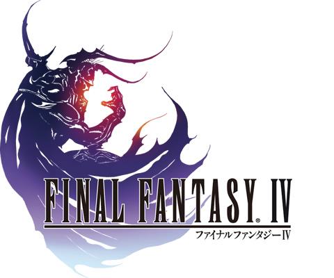 logo_ff4.jpg