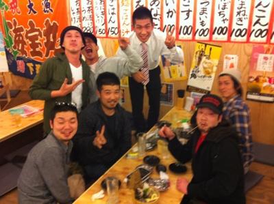 fc2blog_201204242310546ca.jpg