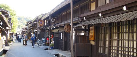 area_takayama.jpg