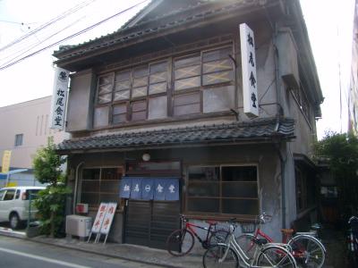 松尾食堂3