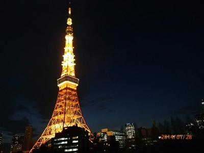 H2601東京タワー