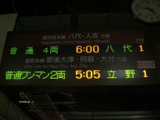 tateno.jpg