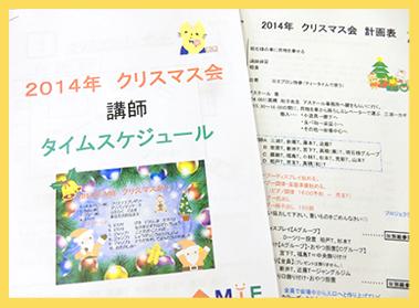 b_2014121216120994e.jpg