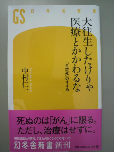 2012091313400000.jpg