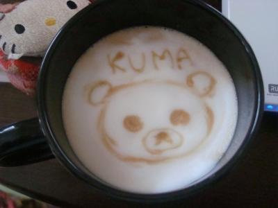 クマのコーヒー